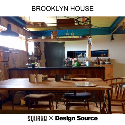 brooklyn-house8