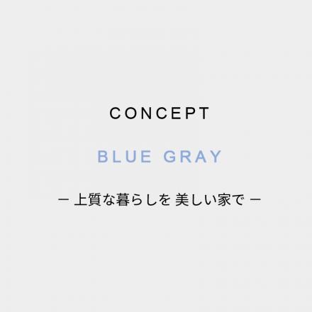 blue gray オリジナル建物 by design source デザインソース